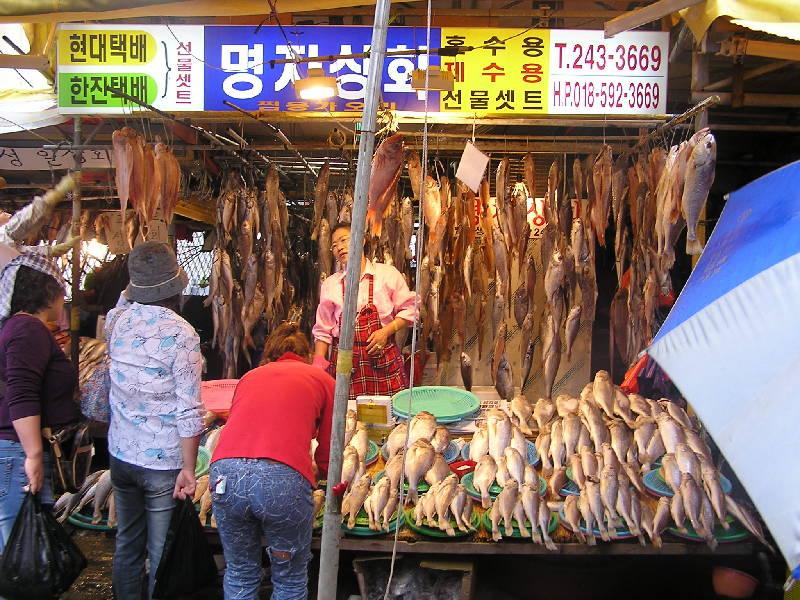 fish-market-heal-psoriasis